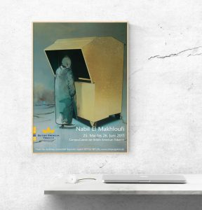 Plakat Nabil El Makhloufi | CampusGalerie der Britsh American Tobacco GmbH